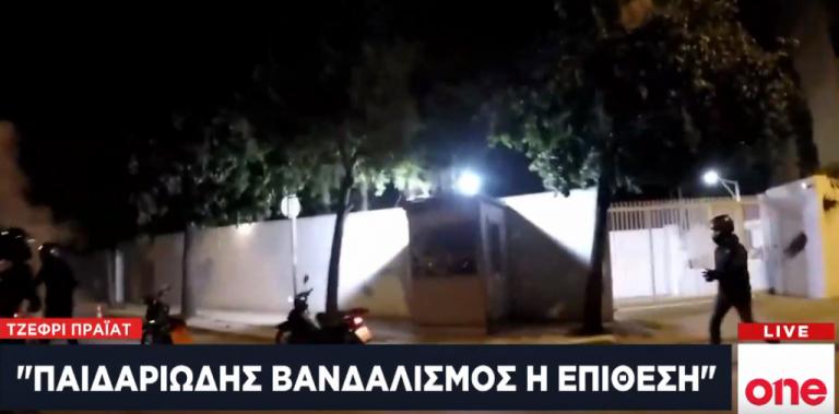 Σύσκεψη στην Αστυνομία υπό τον φόβο νέων επιθέσεων αναρχικών | tanea.gr