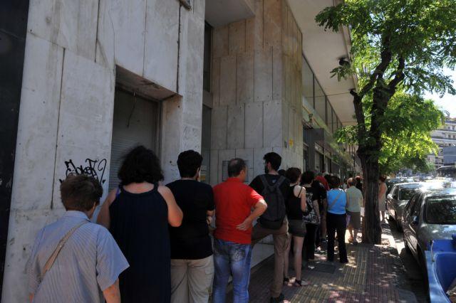 Ποιοι θα ψηφίσουν με… γεμάτες τσέπες   tanea.gr