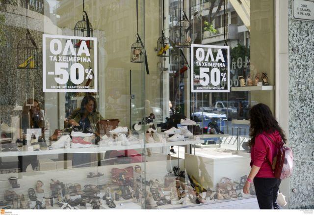 Μειωμένη η κίνηση της αγοράς στις ενδιάμεσες εκπτώσεις | tanea.gr