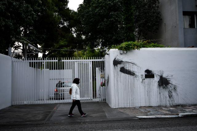 Ο Ρουβίκωνας πίσω από την επίθεση στην οικία του αμερικανού πρέσβη | tanea.gr