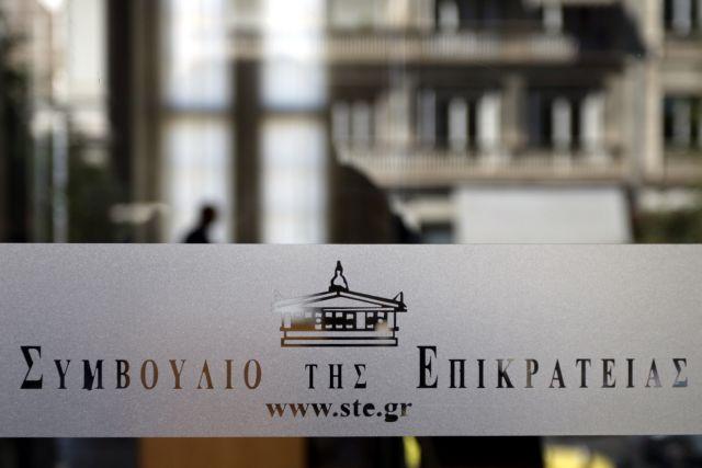 Ανακοίνωση της προέδρου του ΣτΕ για τα δώρα και τα επιδόματα στο Δημόσιο | tanea.gr