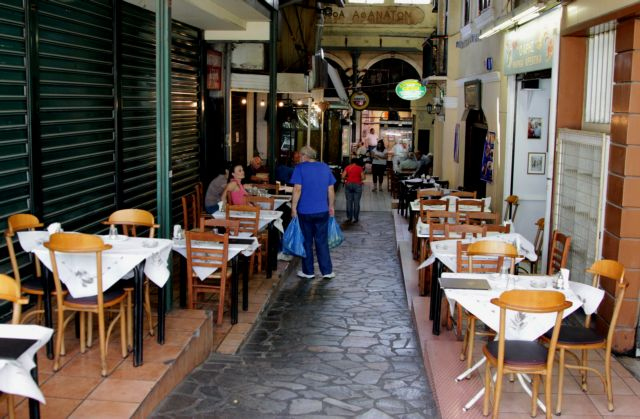 Η ΝΔ κατέθεσε την τροπολογία για το 13% στην εστίαση | tanea.gr