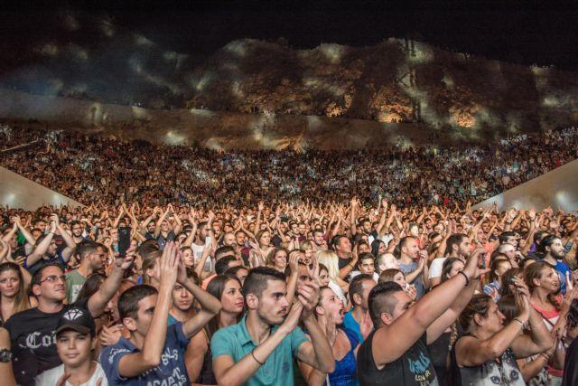 Μεγάλη αντιφασιστική συναυλία στο Θέατρο Πέτρας | tanea.gr