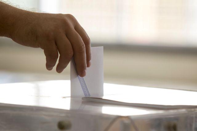 Δημοσκόπηση Politico: Προβάδισμα ΝΔ με 8,5% έναντι του ΣΥΡΙΖΑ | tanea.gr