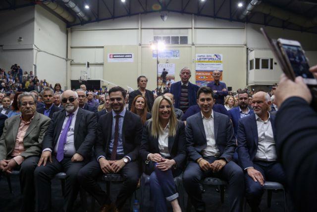 Η δεύτερη και τελευταία  ευκαιρία του ΚΙΝΑΛ | tanea.gr