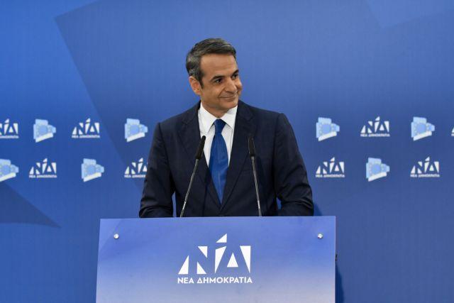 Μητσοτάκης: Το μήνυμα της ευρωκάλπης πρέπει να είναι πολύ ισχυρό | tanea.gr