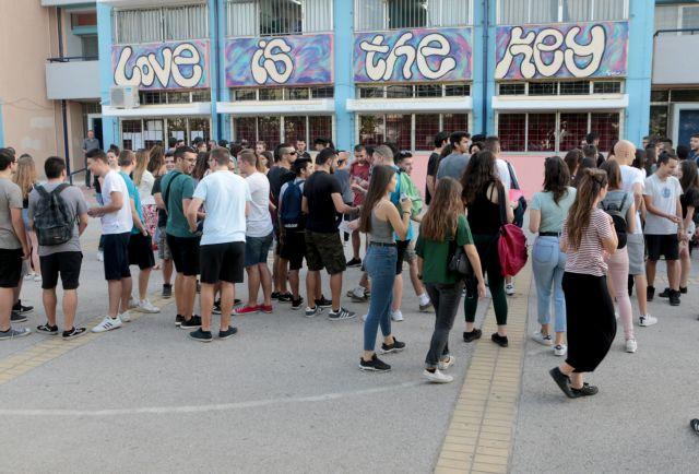 Νέο Λύκειο: Τι αλλάζει σε μαθήματα, εξετάσεις, βαθμολόγηση | tanea.gr