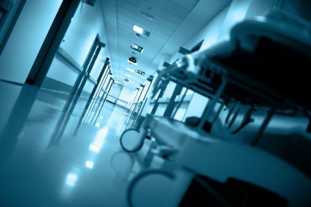 Απεργούν την Πέμπτη τα Νοσοκομεία | tanea.gr