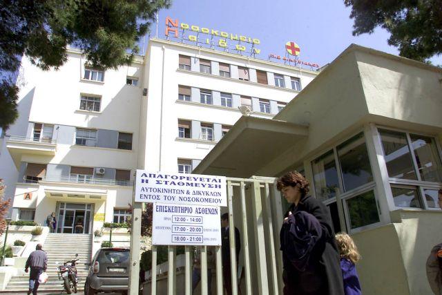 Δίνει μάχη η 8χρονη Αλεξία – Πώς έφτασε η αστυνομία στον 54χρονο | tanea.gr