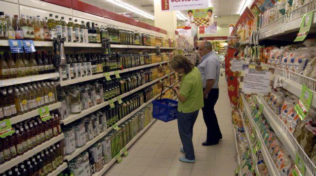 ΑΑΔΕ: Ποια προϊόντα κι υπηρεσίες υπάγονται σε ΦΠΑ 13% | tanea.gr