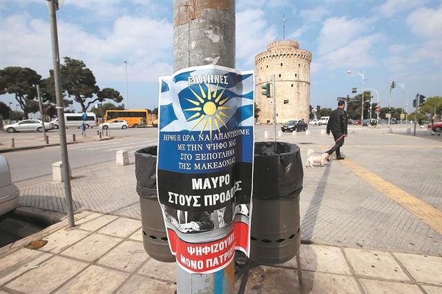 «Ψαρεύοντας» ψήφους στα νερά των Πρεσπών   tanea.gr