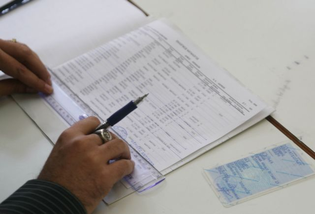 Εκλογές 2019: Ανοιχτά την Κυριακή τα γραφεία ταυτοτήτων και διαβατηρίων της Αστυνομίας | tanea.gr