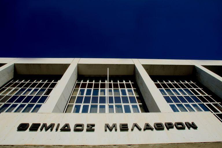 Κόντρα δικαστών - εισαγγελέων για την εκλογή Προέδρου - Εισαγγελέα | tanea.gr