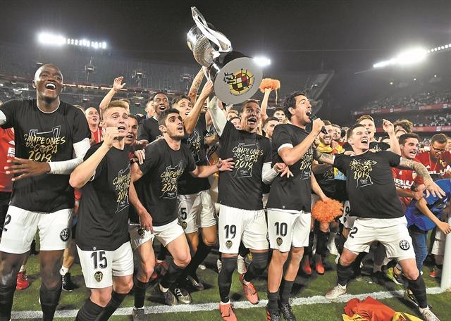 Το Κύπελλο κράτησε τον Κόβατς | tanea.gr