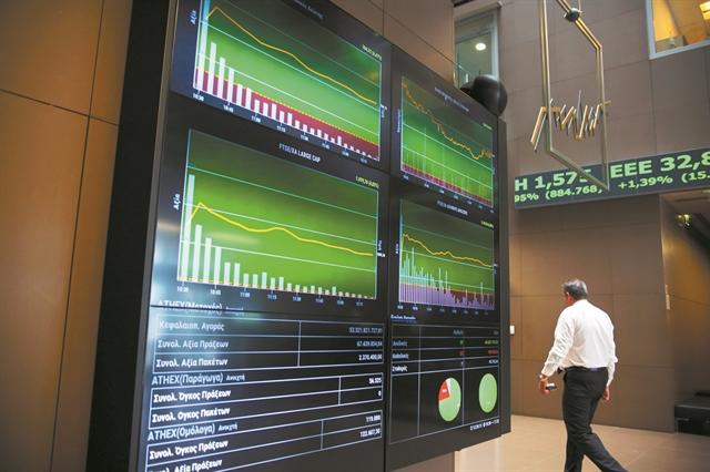Οι δημοπρασίες συγκράτησαν τις πιέσεις στο Χρηματιστήριο Αθηνών | tanea.gr