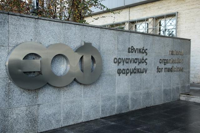 Ο ΕΟΦ προειδοποιεί για επικίνδυνο στιγμιαίο καφέ   tanea.gr