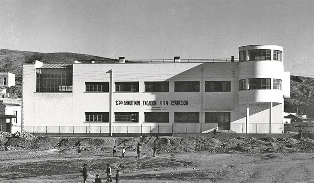 Οταν το Bauhaus «μπήκε» στα σχολεία   tanea.gr
