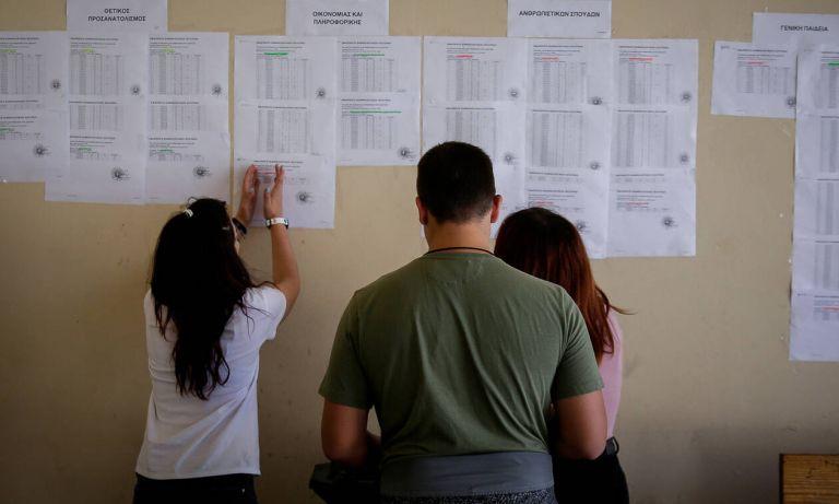 Ερευνα - φωτιά για την Παιδεία: Βαθιά ταξική με τεράστιες ανισότητες | tanea.gr