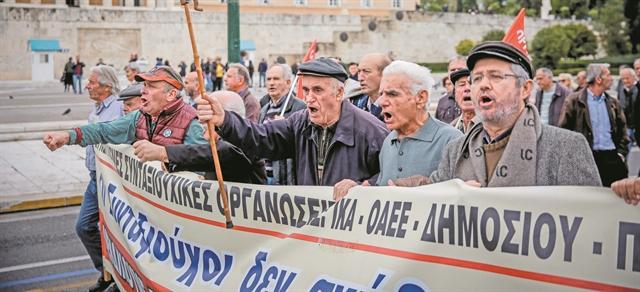 Συνταξιούχοι: Η απόφαση του ΣτΕ για τον νόμο Κατρούγκαλου, κλειδί για τα αναδρομικά | tanea.gr