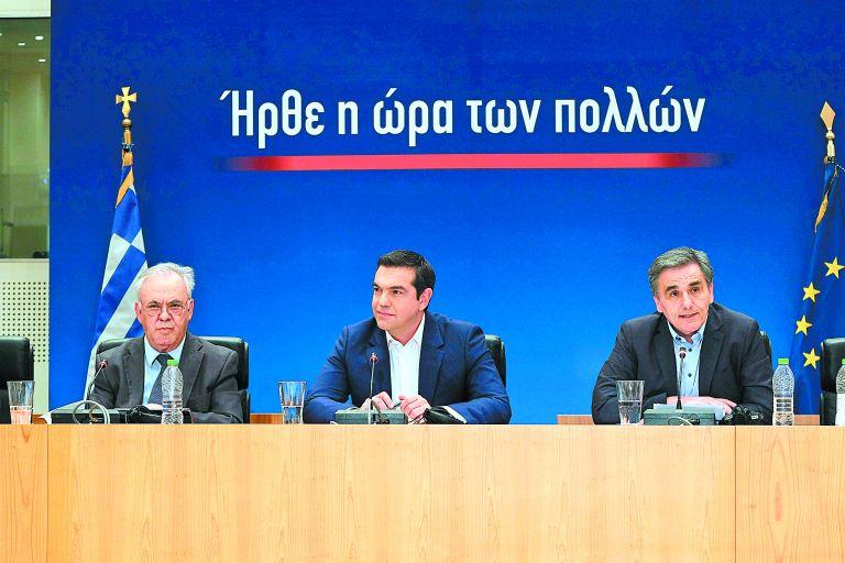 64 υπογραφές υπέρ της προόδου και κατά του ΣΥΡΙΖΑ | tanea.gr