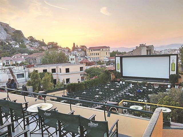Cine ParisΚυδαθηναίων 22 | tanea.gr
