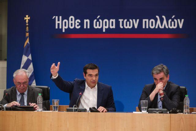 Handelsblatt: Έρχονται κυρώσεις για τα «προεκλογικά δώρα» Τσίπρα | tanea.gr