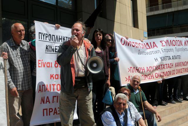 Διαμαρτυρία πυρόπληκτων από το Μάτι: «Η φωτιά μας έκαψε, η αδιαφορία μας ξεκληρίζει» | tanea.gr