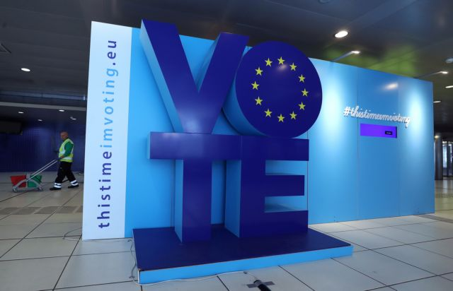 Ευρωεκλογές 2019 : Εφαρμογή για τους αναποφάσιστους ψηφοφόρους | tanea.gr