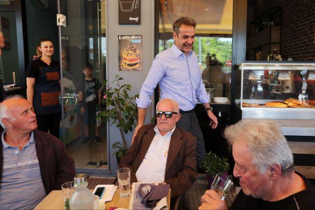 Μητσοτάκης: Το βράδυ της Κυριακής συντελείται μεγάλη πολιτική αλλαγή | tanea.gr