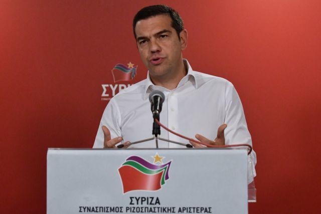 Τσίπρας: Αμεση προκήρυξη εθνικών εκλογών | tanea.gr