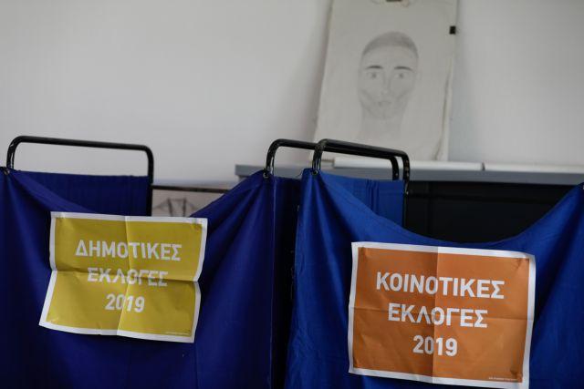 Μόλις 17 γυναίκες εξελέγησαν δήμαρχοι σε 331 δήμους   tanea.gr