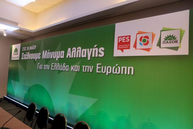 Τον Δεκέμβριο το συνέδριο του ΠΑΣΟΚ με… πράσινο ήλιο | tanea.gr