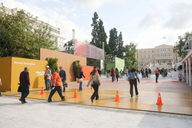Editorial: Stakes | tanea.gr