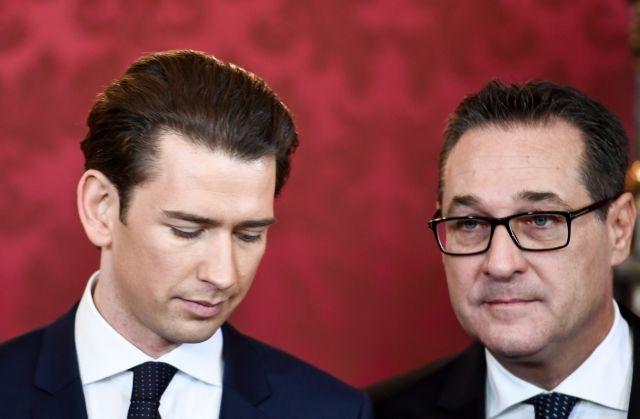 Αυστρία: Πρόωρες εκλογές ανακοίνωσε ο Σεμπάστιαν Κουρτς | tanea.gr