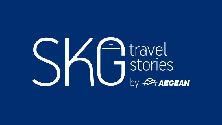 Ξεκίνα τη δική σου ιστορία με την AEGEAN και ταξίδεψε | tanea.gr