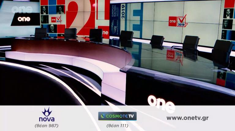 Και αυτή την Κυριακή 18 ώρες ενημερωτικό πρόγραμμα | tanea.gr