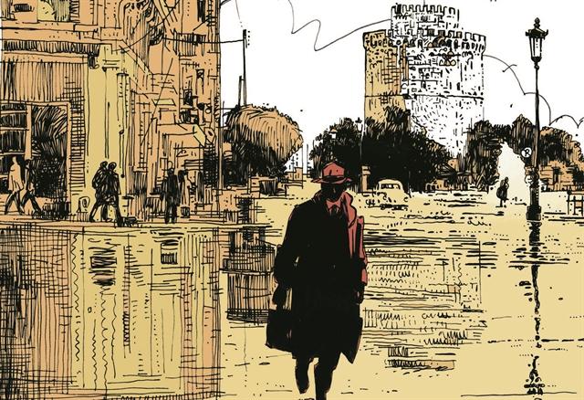 Η γιορτή των κόμικς για 5η χρονιά στη Θεσσαλονίκη   tanea.gr