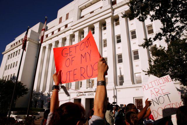 Απογορεύουν την έκτρωση στα θύματα βιασμού | tanea.gr
