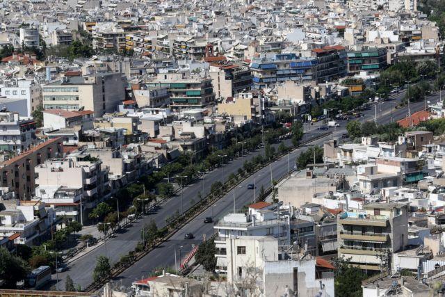 Μόνο το 5,3% των ενοικιαζόμενων σπιτιών στην Αττική έχουν γίνει Airbnb | tanea.gr