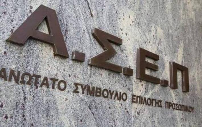 Παγώνουν οι προσλήψεις στο Δημόσιο λόγω εκλογών | tanea.gr