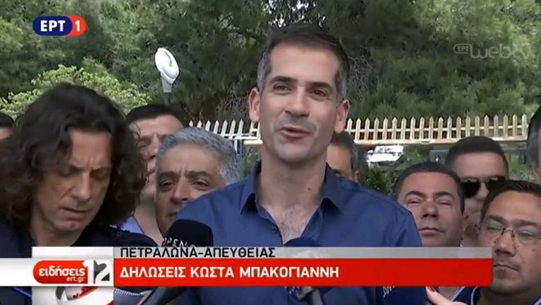 Εκλογές 2019: Ψήφισε ο Κώστας Μπακογιάννης στα Πετράλωνα   tanea.gr