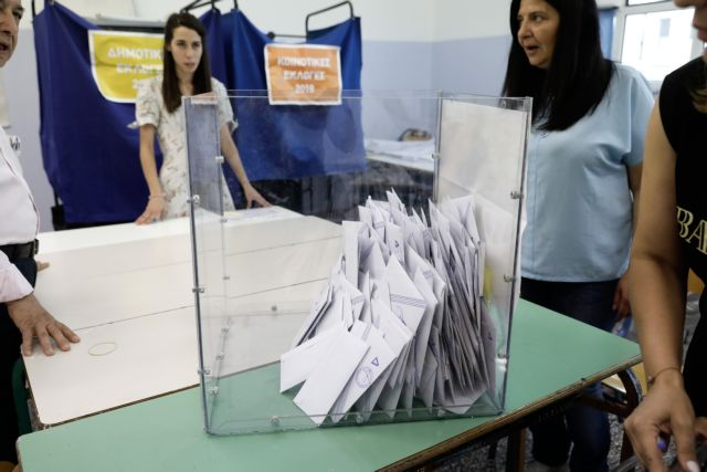 SYRIZA trails ND in Europarliament election exit poll | tanea.gr