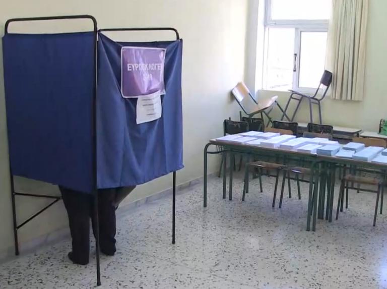 Στις 19:00 τα αποτελέσματα από το exit poll από το One Channel | tanea.gr