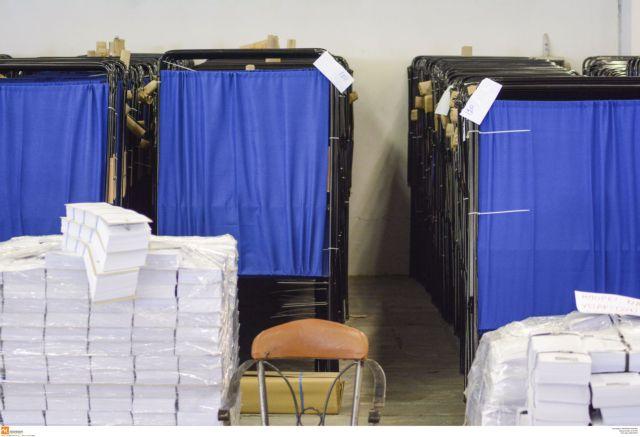 Μάθε που ψηφίζεις στις Εκλογές 2019 με ένα κλικ | tanea.gr