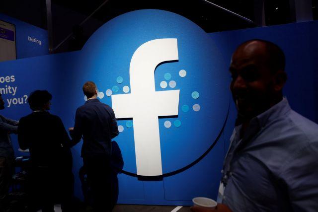 Δίχτυ ελέγχου από το Facebook στην Ελλάδα για τα fake news   tanea.gr