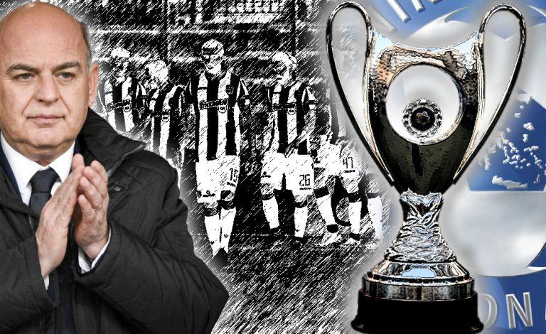 Αποκάλυψη : Αυτό είναι το προσχέδιο της ΕΠΟ για το Κύπελλο | tanea.gr