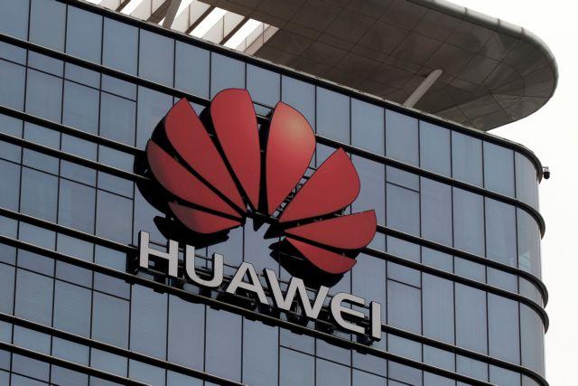 Η αμερικανική Google θα «σκοτώσει» την κινεζική Huawei; | tanea.gr