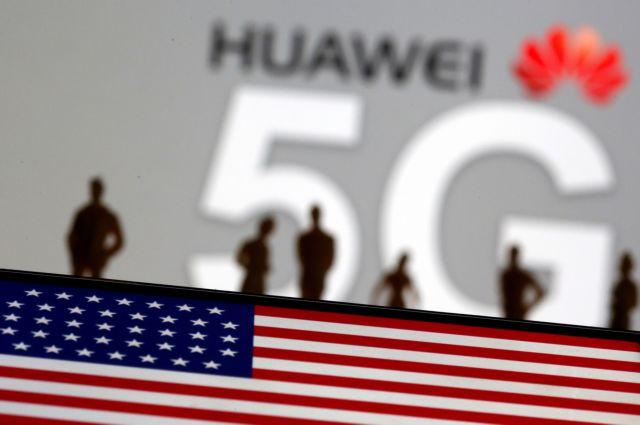 ΗΠΑ: Δίνουν τρίμηνη παράταση στις αμερικανικές εταιρείες για συνέχιση συναλλαγών με την Huawei | tanea.gr