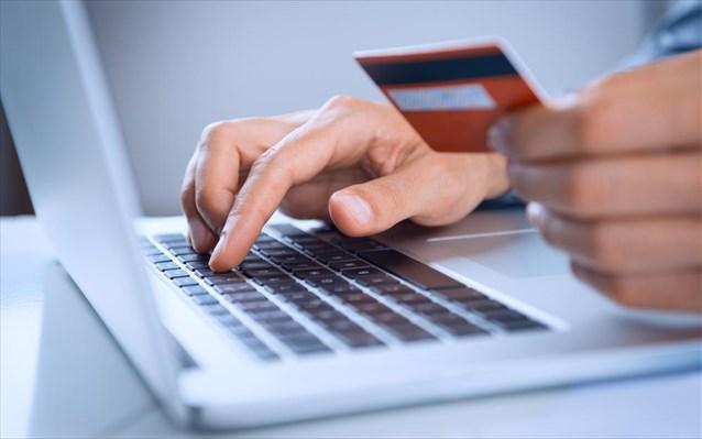 Κίνδυνος: Δεν πιστεύετε πώς μας κλέβουν στις ηλεκτρονικές συναλλαγές | tanea.gr