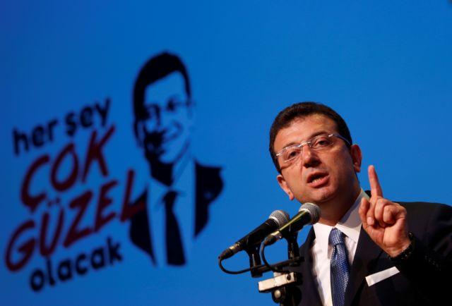 One Channel – Σάλος στην Τουρκία: «Εκοψαν» στον αέρα τον Ιμάμογλου | tanea.gr